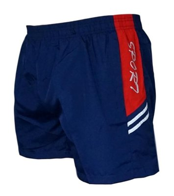 Zwemshort Ultralight Navy