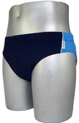 Zwemslip Triton Blue
